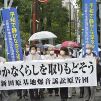 Japan court orders government to pay damages over noise from air base