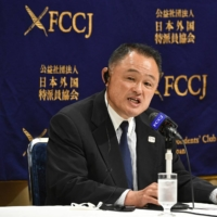 Japan ditching medal targets for focus on athlete safety, JOC chief says