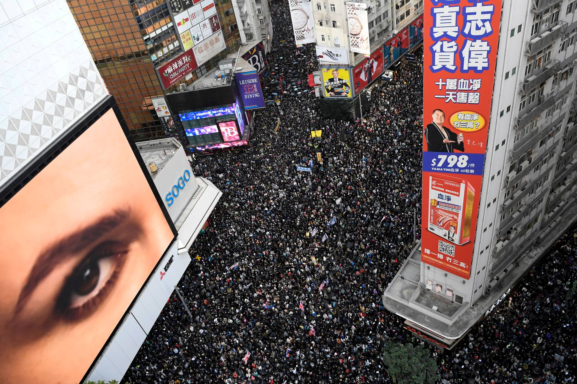 Protesters gather in the district of Causeway Bay in Hong Kong on Dec. 8, 2019.   REUTERS