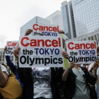 With Tokyo cases rising, Olympic organizers see ticket lottery complication