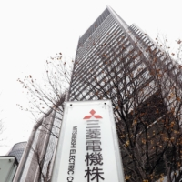 Mitsubishi Electric admits to inspection lapses for train air conditioners