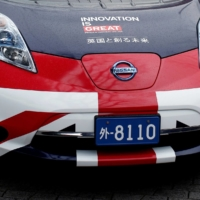 A Nissan Leaf electric vehicle at the British Embassy in Tokyo in 2018 | REUTERS
