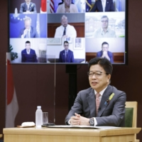 Japan calls for international cooperation to resolve North Korean abductions