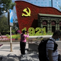 A flower installation in Beijing marking the 100th anniversary of the founding of the Chinese Communist Party | REUTERS