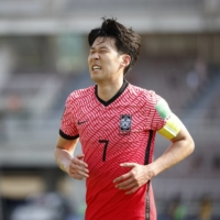 Spurs star Son Heung-min left out of South Korea's Olympic squad