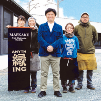 Kazuhiro  Nishimura (center), president of Anything Co. Ltd., with his staff outside the Anything factory in Toyohashi, Aichi Prefecture | ANYTHING @MAEKAKEANYTHING