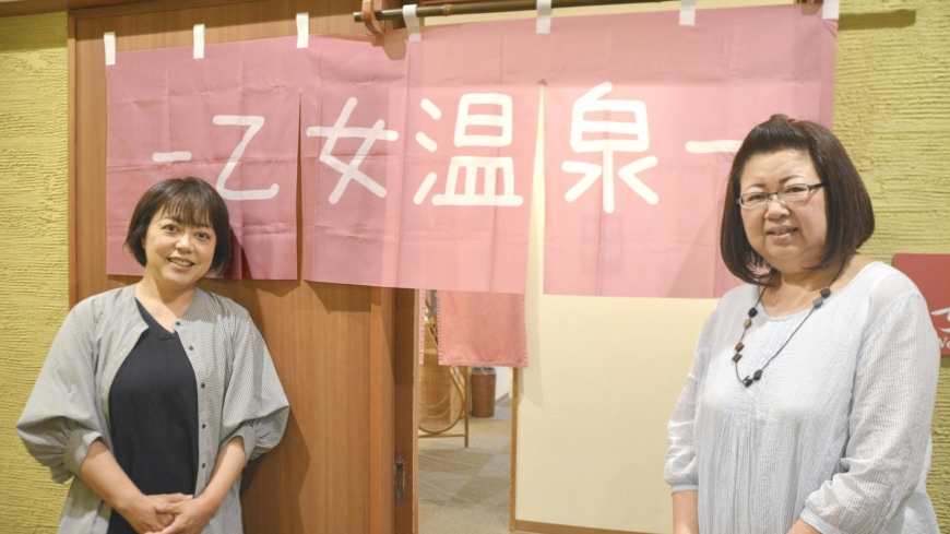 Campaigner helps female cancer patients return to public baths in Japan