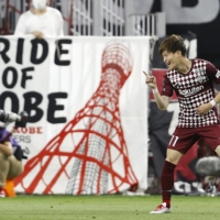 Furuhashi reached double-digit goals in each of the last three seasons. | KYODO