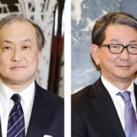 Takeo Akiba (left), Japan's new national security adviser, and Takeo Mori, vice foreign minister, held talks with their respective U.S. counterparts on Tuesday. | KYODO