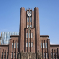 The University of Tokyo. Continuing with the COVID-19 travel ban will only damage Japan's global reputation and competitiveness in higher education.