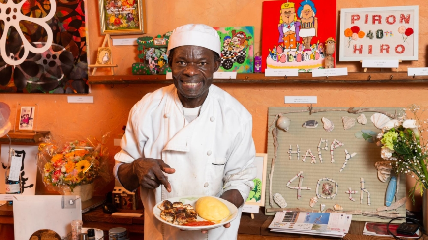 Abraham 'Araji' Oppong: 'Chefs with an original style will attract people from all over'
