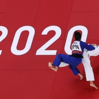 In pictures: Day 1 of the 2020 Tokyo Olympics