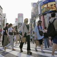 Tokyo confirmed 1,763 new cases of COVID-19 on Sunday.   KYODO