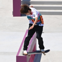 Japan's Yuto Horigome competes in the men's street final at the Tokyo Olympics. | AFP-JIJI