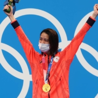 Yui Ohashi kept herself in contention at the halfway point and pulled away from the field during the breaststroke portion of the race to win the women's 400-meter individual medley | REUTERS