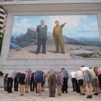 The world must not forget North Korea's crimes against humanity