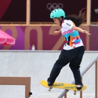 Funa Nakayama of Japan in action during the women's street skateboarding final on Monday in Tokyo | REUTERS