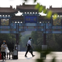 The hotel in Tianjin, China, where U.S. Deputy Secretary of State Wendy Sherman is meeting Chinese officials on Monday | REUTERS