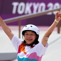 Thirteen-year-old Momiji Nishiya gave host nation Japan more to cheer about in the Olympic skateboarding competition on Monday in Tokyo.