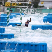 The Kasai Canoe Slalom Centre in Tokyo on Monday.    REUTERS