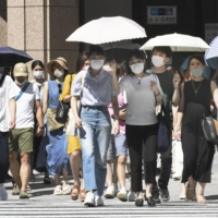 Tokyo confirmed 2,848 new COVID-19 cases Tuesday.
