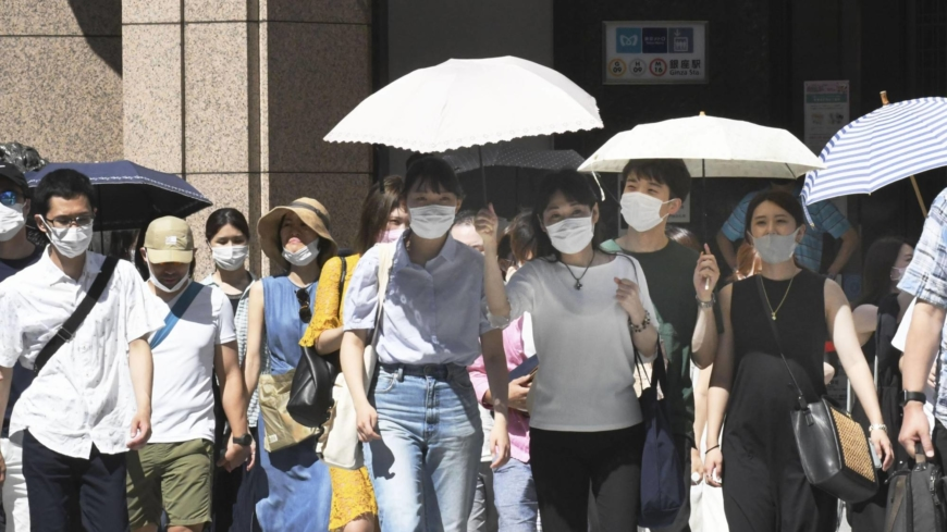 COVID-19 tracker: Tokyo posts highest daily virus tally since pandemic began
