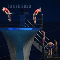 In pictures: Day 4 of the 2020 Tokyo Olympics