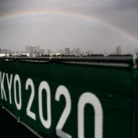 A rainbow at the Odaiba Marine Park in Tokyo on Tuesday as Tropical Storm Nepartak passed off the coast    AFP-JIJI