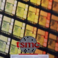 Taiwan's TSMC considering building first Japan chip plant in Kumamoto Prefecture