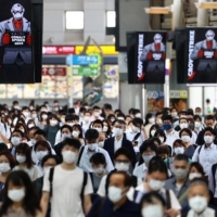 Prefectures near Tokyo to seek COVID-19 state of emergency