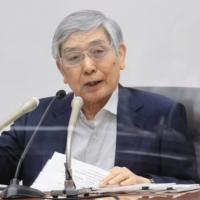 BOJ policymakers call for analysis of climate change funding program impacts