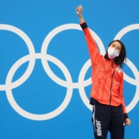 Twice is nice: Japan's Yui Ohashi wins second gold of the Games in women's 200-meter IM