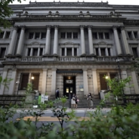 BOJ against 'unstoppable' direct finance after 2011 quake, minutes show