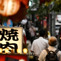 The unemployment rate fell in June from the previous month, reflecting a pickup in hiring at restaurants and retailers. | KYODO