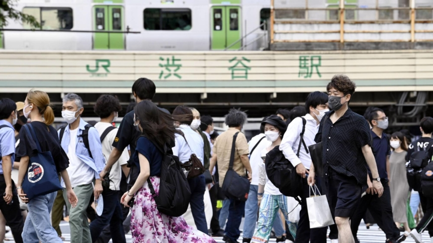 COVID-19 tracker: Tokyo reports 3,300 new infections