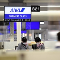 While COVID-19 damaged travel demand, the cargo business helped ANA Holdings Inc. capture the pandemic-triggered demand for goods and home delivery. | BLOOMBERG