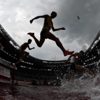 In pictures: Day 7 of 2020 Tokyo Olympics