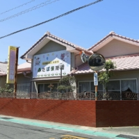 The day care in Nakama, Fukuoka Prefecture, where a 5-year-old boy died after he was left aboard a school bus for several hours in intense heat is seen on Friday. | KYODO