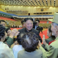 North Korea's economy contracted the most in two decades in 2020