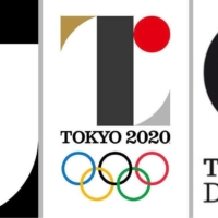 Handout images show (from left) emblems created by Spain's Hey Studio, the Tokyo 2020 organizing committee and Olivier Debie for a Belgian theater.   KYODO