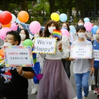 Japan's LGBTQ community ends up losing thanks to intraparty politics in the LDP