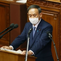 In October of last year, Prime Minister Yoshihide Suga pledged to make Japan carbon neutral by 2050. | KYODO