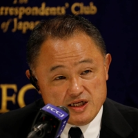 Japanese Olympic Committee President Yasuhiro Yamashita has told sports federations that athletes in the delegation will not be allowed to take photos with their smartphones or cameras when they march in the stadium. | REUTERS