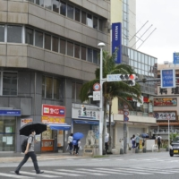 Japan land prices fall for first time in six years due to pandemic