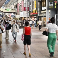 Sannomiya Center Gai shopping street in Kobe saw its land price fall by 9.7% in 2021 from a year before.   KYODO