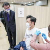 Vaccine supply woes put brakes on Japan's accelerated rollout