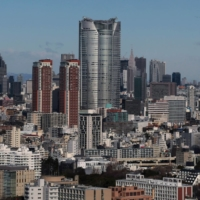 Goldman chooses new Tokyo headquarters, reaffirming commitment to office life
