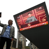 Pride and concern marks anniversary of China's Communist Party