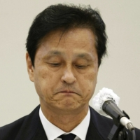 Mitsubishi Electric chief to resign over firm's decades of 'organizational misconduct'