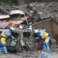 Search continues for 20 missing people after deadly mudslide in Shizuoka
